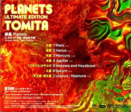 Isao Tomita The Plasma Symphony Orchestra Grand Canyon